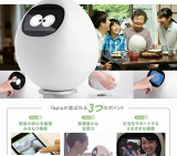 Tapia AI Protecting Life Support Humanoid Pet Robot Companion Android