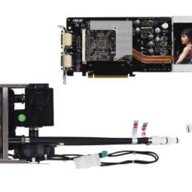 World's First Onboard Triple RV670PRO Graphics Card