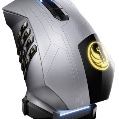 Razer Star Wars The Old Republic Gaming Mouse